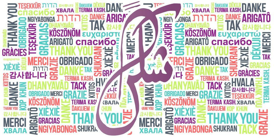 Lettre de remerciement en arabe