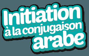 apprendre la conjugaison facilement pdf