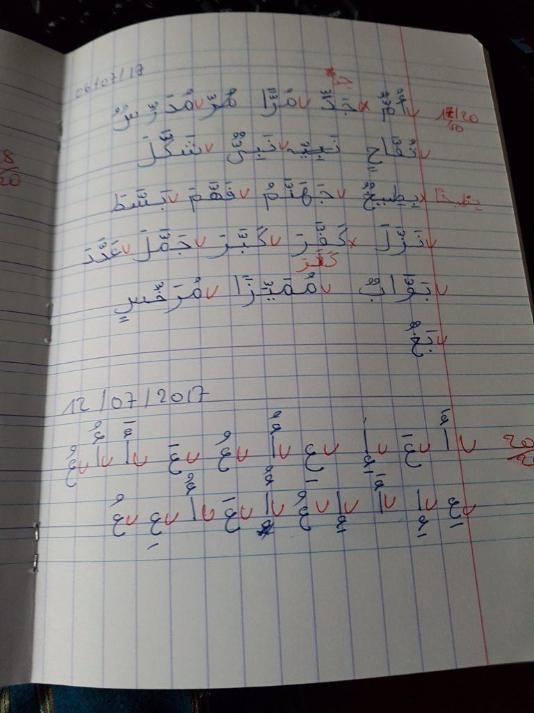 apprendre à écrire arabe