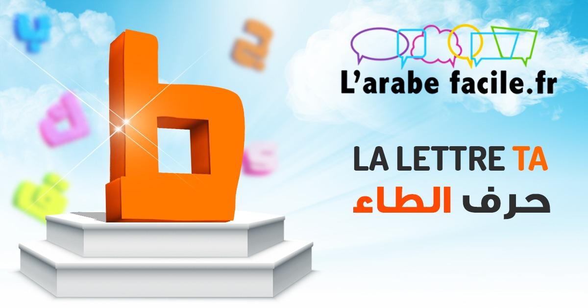 lettre ta