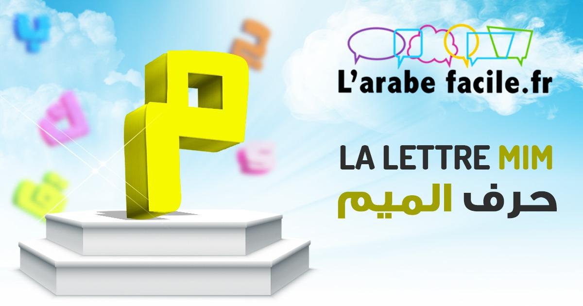 lettre-mim