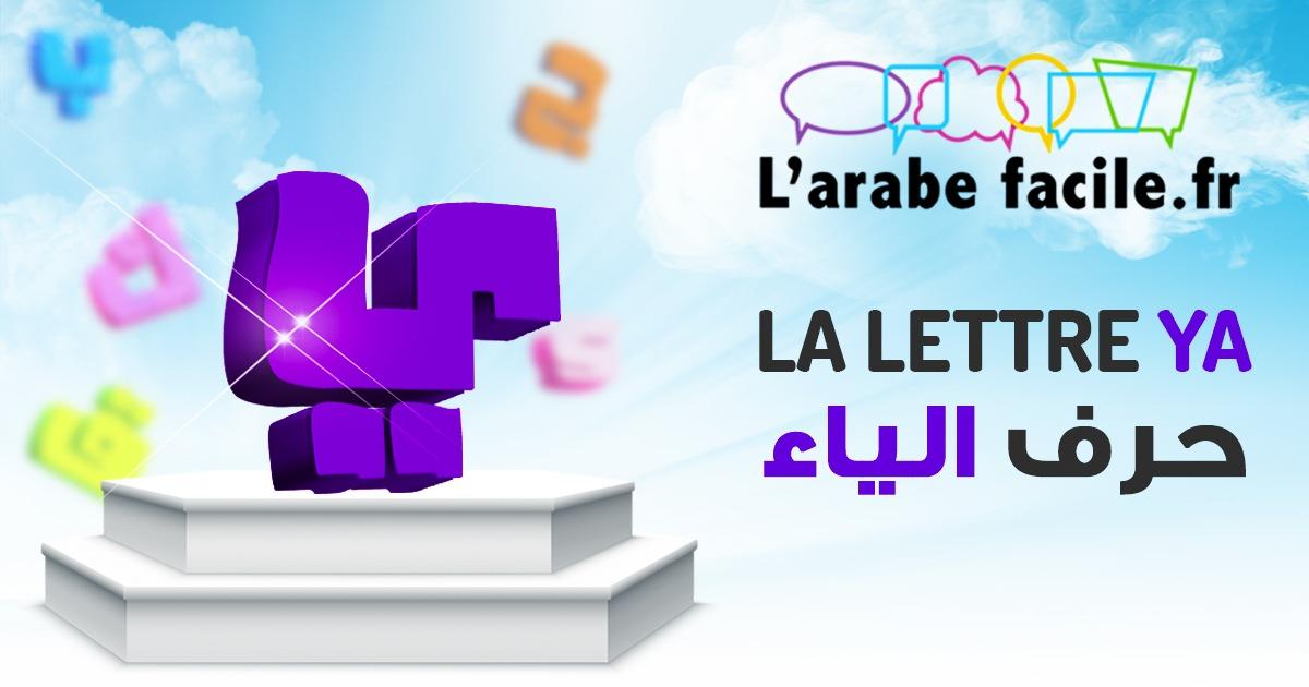 lettre-ya