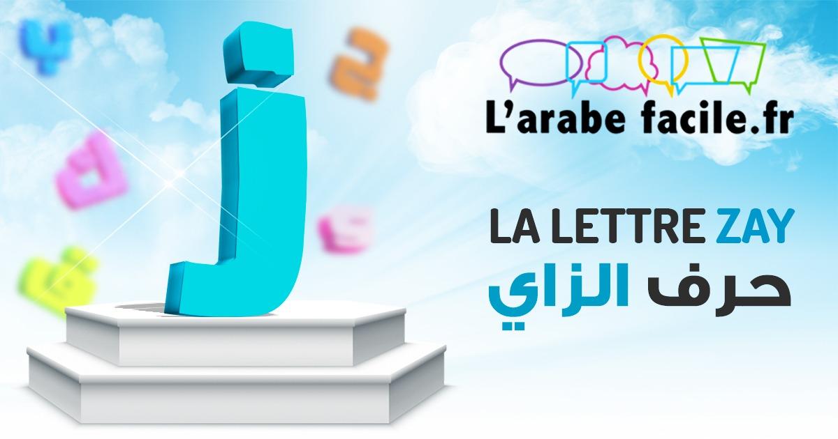 lettre zay