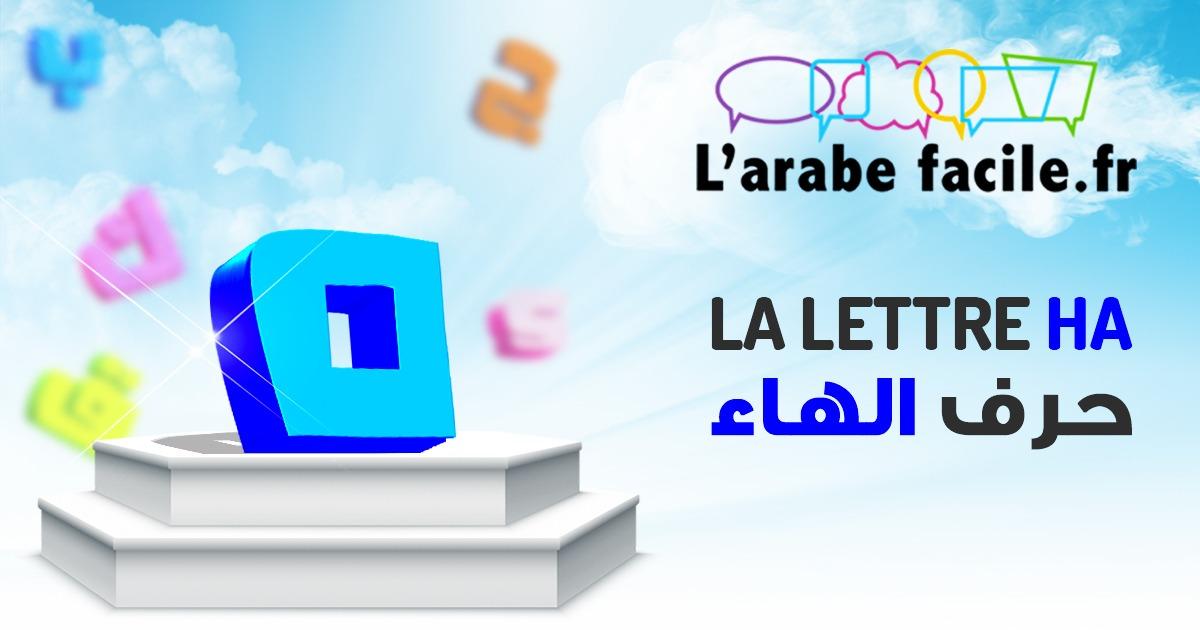 lettre-ha