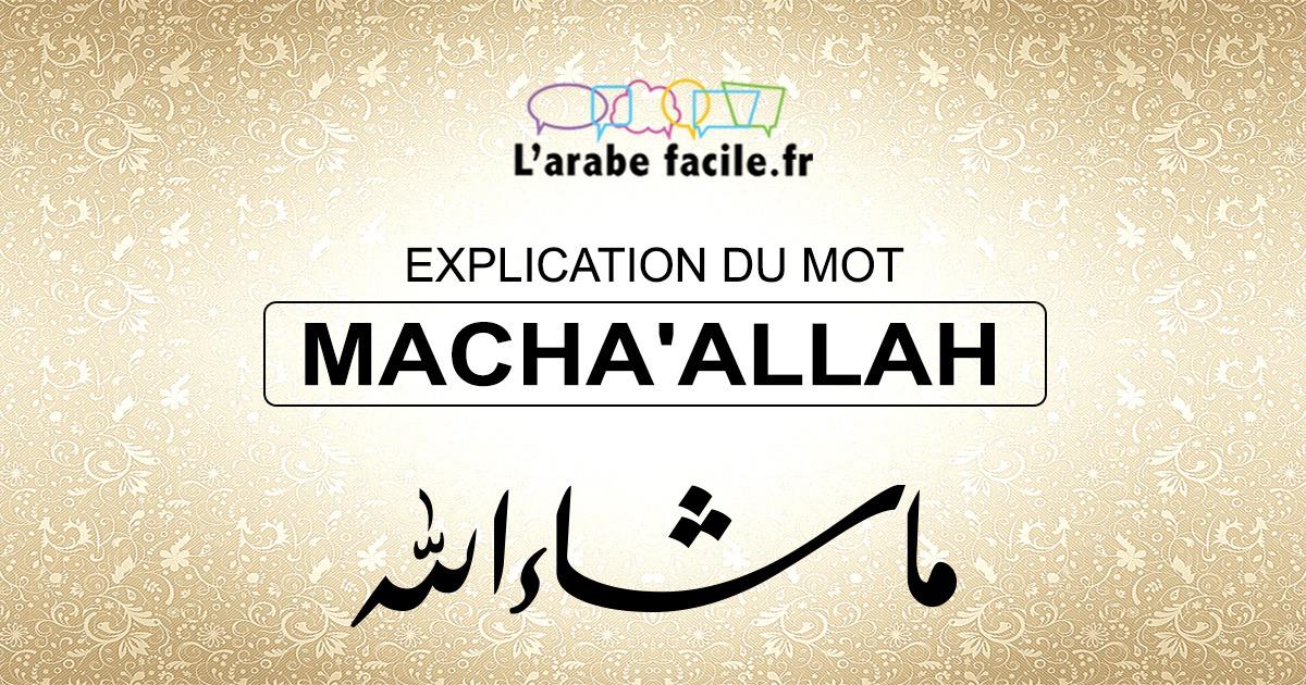 machallah