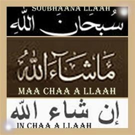 machallah1