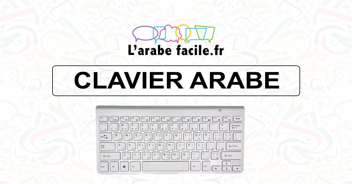 TÉLÉCHARGER CLAVIER ARABE LEXILOGOS