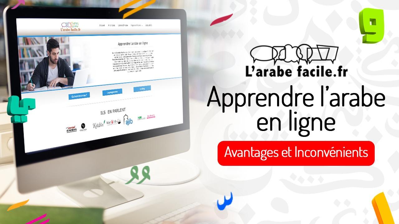 apprendre-l'arabe-en-ligne