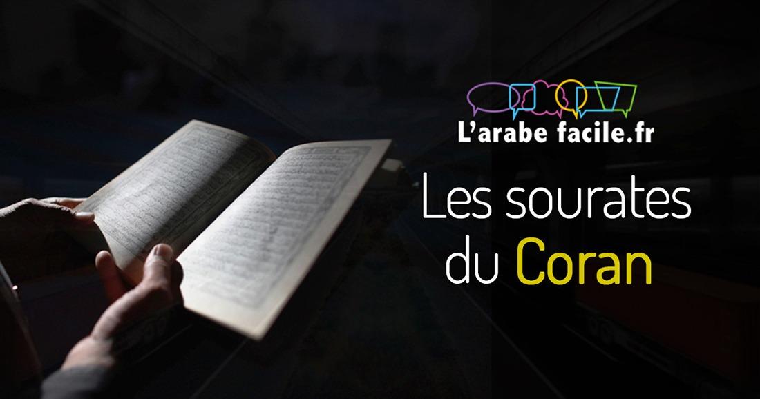 Les Sourates du Coran
