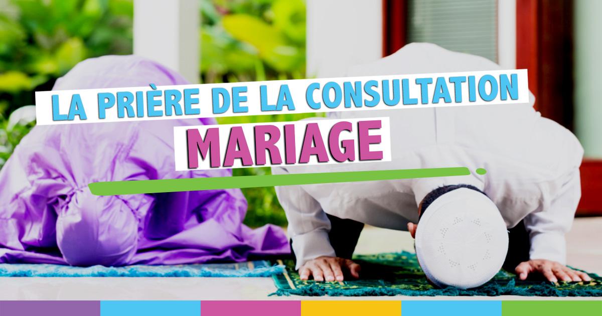 prière de consultation mariage