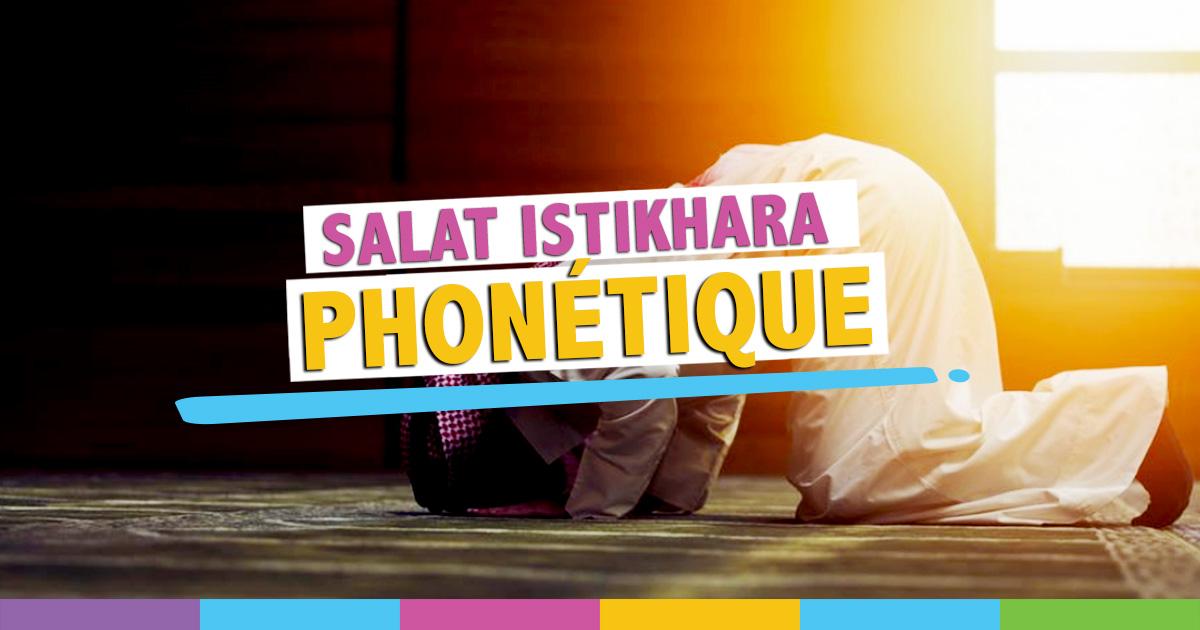 salat istikhara phonétique